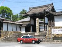 CHISHAKUIN-Temple
