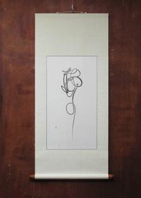 about Ueta Hiroshi artwork