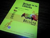 3軒目BELLOTA(ベジョータ)はCONCHA(コンチャ)