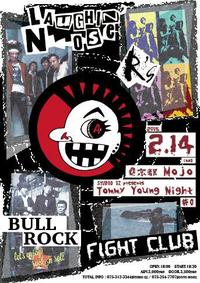 2015年 BULL ROCK 第2弾!