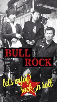 BULL ROCKライブのお知らせ