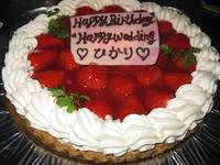 結婚!出産!のお祝いに(^0^)