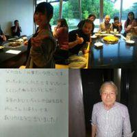 80歳のお誕生日と父の日を!