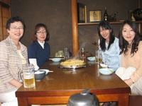 奈良県から観光に!