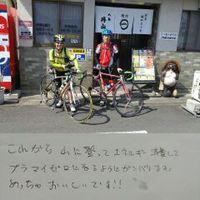 京都市長岡京からのご来店♪ヾ(*・∀・)ノ