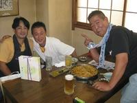 埼玉県から義理の弟さんに会いに!