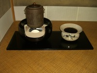 苔香居でお茶の体験ほか