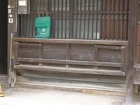 ばったり 第8弾 滋賀県にて