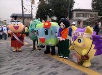 京都マラソン2013