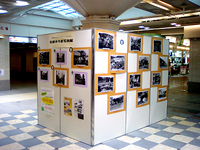 『京都市今昔写真集』の写真展!?