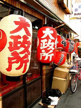 祇園祭・大政所(おおまんどころ)の提灯