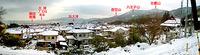 新年早々の大雪 in 比叡山坂本