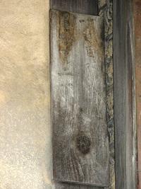 謎の木製町名表示板 下京区大和大路通五条下ル二丁目