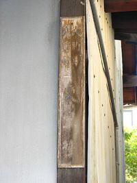 謎の木製町名表示板 大将軍鷹司町東堂後