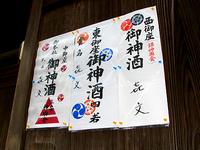 祇園祭2008 街の風景・お祭情緒~その弐~