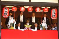 祇園祭2008 長刀鉾町「稚児舞披露」7月5日