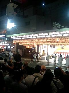 祇園祭2009・神幸祭四条御旅所前