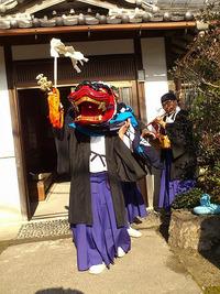 伊勢大神楽 近江・旧甲西町平松にて 2012年1月13日