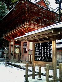 日吉大社「山王祭2010」初寄がもう始まります。