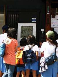 祇園祭2009・「時を超えて・祇園祭2009」