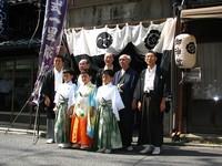 祇園祭2009・一里塚松飾式のお稚児さん