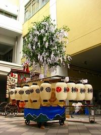 祇園祭2009・豊園御真榊建て