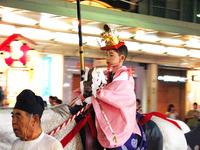 祇園祭2009・神幸祭 久世駒形稚児