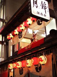 祇園祭2010 町会所漫歩 2010/07/08 19:00:00