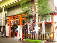 祇園祭2009・八坂御供社 斎竹建て