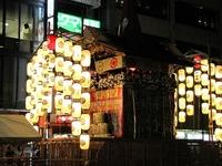 祇園祭2010・宵々々々山? 2010/07/13 12:00:00