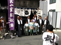 祇園祭2012 古式一里塚松飾式 7月14日