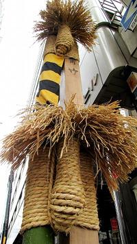 祇園祭2010・四条麩屋町 斎竹建て