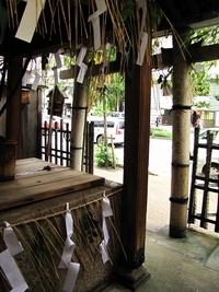 祇園祭2010・御手洗井 井戸開き
