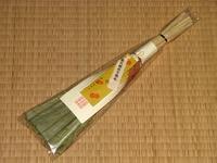 祇園祭2012・豊園泉正寺榊のちまき 2012/07/23 00:21:14
