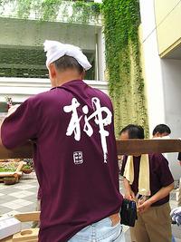 祇園祭2010・豊園御真榊建て