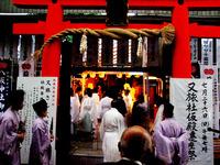 祇園祭2009・又旅社(御供社)仮殿遷座祭7月26日
