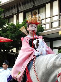 祇園祭2010・神幸祭 久世駒形稚児