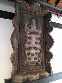 日吉大社・山王祭2011 京都室町「日吉神社」 ~未の御供~ 2011/03/05 11:55:48