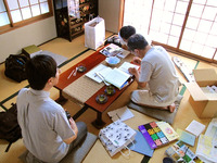 仁丹町名表示板・オフ会が開催されました。