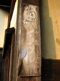 風邪薬の木製看板
