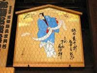 祇園祭は、祇園さんのお祭り。~八坂神社を探検しよう・弐~