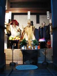 祇園祭2006 役行者山の宵山飾り 7月16日