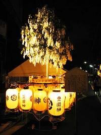 祇園祭2006 豊園真榊の宵山飾り 7月16日